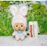 Monchhichi Chimutan Bunny SS Size Big Head Mascot 250752