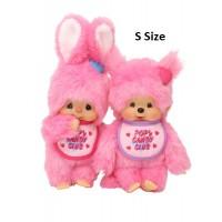 Monchhichi POP'n CANDY CLUB S Size Girl + Chimutan Bunny 250851+250875 ~ PRE-ORDER ~