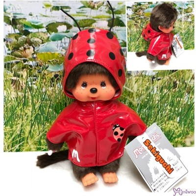Monchhichi Lady Bug Rain Coat Plush 甲蟲雨衣 254385