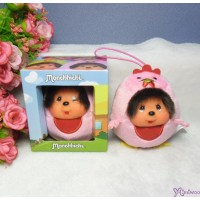 Monchhichi 9cm Plush Mini Animal Ball - Pink Rooster 公雞 254965