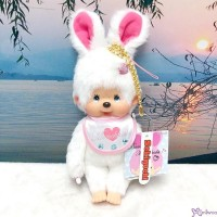Monchhichi S Size Plush Year of the Rabbit MCC Bunny White LAST ONE 255750