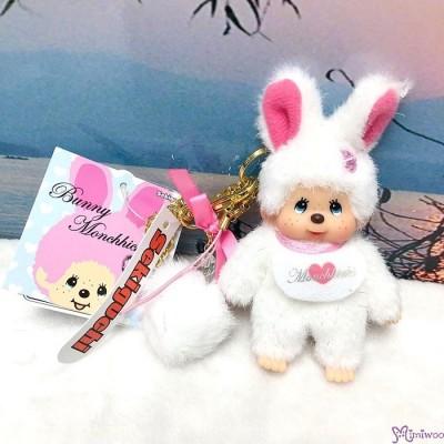 Bunny Monchhichi White Mascot 10cm Keychain with Lock 吊飾 255780