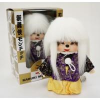 Monchhichi S Size Plush Kabuki Japansque 白髮 歌舞伎 258150