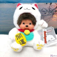 Monchhichi S Size Plush Sitting Lucky Cat White 招財貓 259755