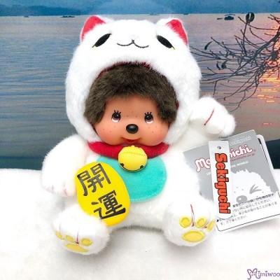 Monchhichi S Size Plush Sitting Lucky Cat White 招財貓 259755