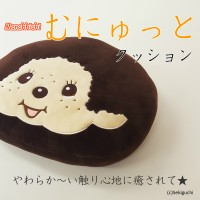 Monchhichi Cushion MCC 全新 攬枕 260485