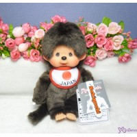 Monchhichi S Size Japan Bib Standard Brown Boy 260652