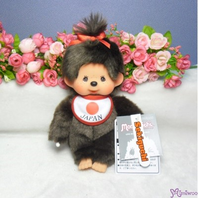 Monchhichi S Size Japan Bib Standard Brown Girl 260669