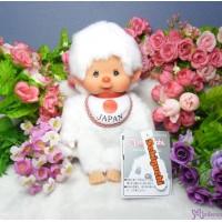 Monchhichi S Size Japan Bib Standard White Boy 260676