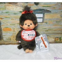 Monchhichi 2020 日本奥運 S Size Thank You 感謝 Overall Boy 261079