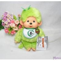 Monchhichi M Size Plush Matcha Green Tea MCC Boy 抹茶 261161
