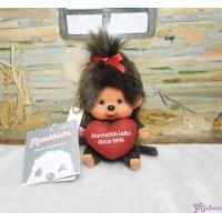 Monchhichi Heart Knit Bean Bag 11cm Keychain Mascot 吊飾 261260