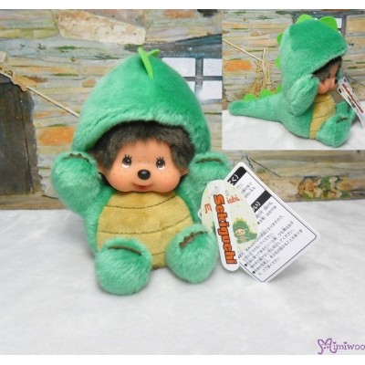 Monchhichi S Size Plush Dinosaur 恐龍 公仔 261666