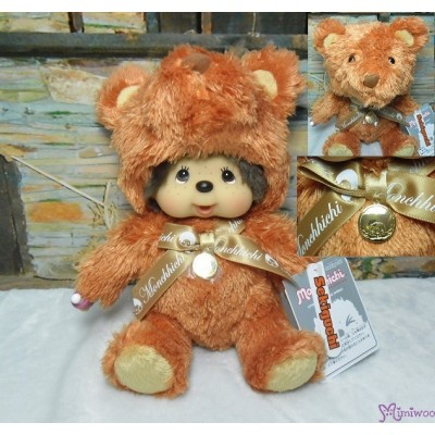 Monchhichi M Size Plush 22cm MCC 2018 Bear 熊 261741