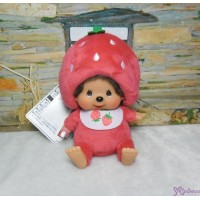 Monchhichi S Size Plush Strawberry Sitting Boy 士多啤梨 262052