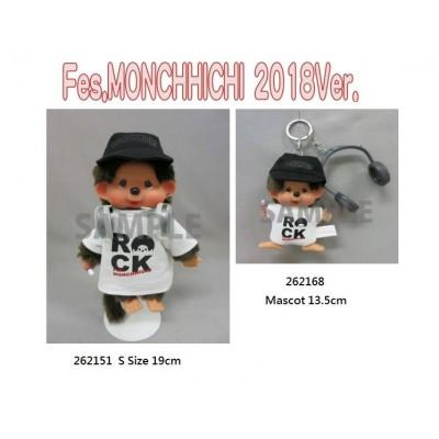 FES Monchhichi 2018 S Size Plush Rock DJ Boy with Headphone 262151 預訂