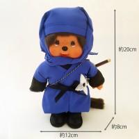 Monchhichi 20cm Plush MCC Ninja Boy 日本 忍者 男 271665
