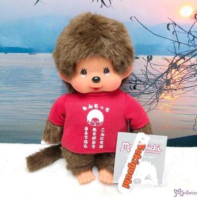 Monchhichi S Size Plush Japanese Tee - Greeting Red 271990