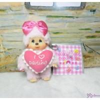 Monchhichi Macaron Color Mascot I Love Darling PINK 吊飾 鑰匙扣 293500