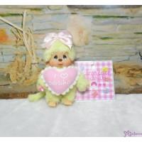 Monchhichi Macaron Color Mascot I Love Darling YELLOW 吊飾 鑰匙扣 293520