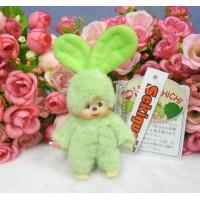 Monchhichi Mascot Japan Expo 2004 Bunny Ear MCC Ball Chain Lt Green 306044