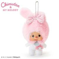Melody x Monchhichi Chimutan Mascot Plush 14cm Keychain 吊飾 324516