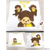 Monchhichi Kids 100% Cotton Terry Cloak 毛巾衫 斗縫 3552-YEW