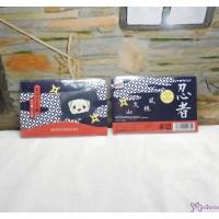 Monchhichi 10 x 6.5 cm Oil Blotting Paper 50pcs Ninja 面油紙 (日本製) 40759