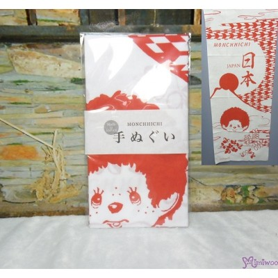 Monchhichi Mountain Fuji 100% 全綿  90 x 35cm  薄巾 日本製 富士山 40766