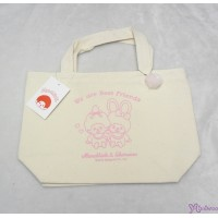 Monchhichi & Chimutan Bag 100% Cotton HandBag Beige  純綿 手抽 布袋 41015