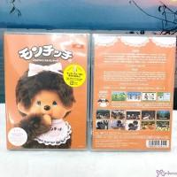Monchhichi Cartoon DVD Puppet Show (English / Japanese) 卡通片 482412