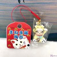 Monchhichi Mascot Ceramics Lucky Cat 陶瓷 招財貓 鈴鈴 吊飾 Yellow 499000