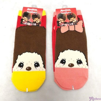 Monchhichi Adult Socks 100% Cotton (Size 23-25cm) Red 508228