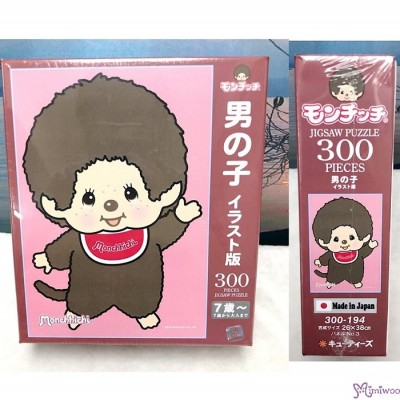 Monchhichi 砌圖 300 PCS Jigsaw Puzzle Cartoon Boy (Made in Japan) 571949