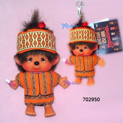 Monchhichi SS 大頭 台灣民族 吊飾 Big Head Mascot Tribe Atayal 702950
