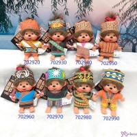 Monchhichi SS 大頭 台灣民族 吊飾 Big Head Mascot Tribe (Set of 8pcs) 7029SET