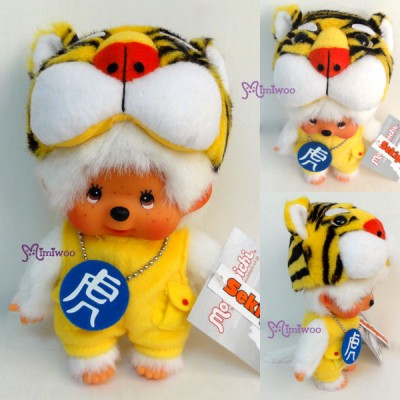 Monchhichi S Size Plush MCC Funny Face Tiger & Wiseman 老虎 和 詩人 703060+703080