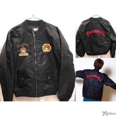 Japan Event Limited Monchhichi Adult Fashion Jacket Black 707737 ~ NEW ~