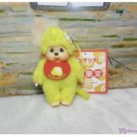 Monchhichi Mascot Phone Strap Lotus Root  熊本限定 地域限定 吊飾 蓮藕 717310