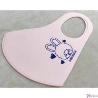 Monchhichi 12 x 30cm 可清洗重用 冰涼 口罩 Ice Silk Mask Chimutan Pink 732783