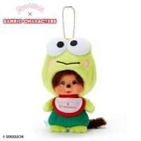 Kerokerokeroppi x Monchhichi 15cm Plush Mascot 7532