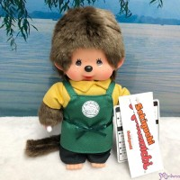758920 Sekiguchi Japan Limited Monchhichi Mon Mon Farm Coffee Boy