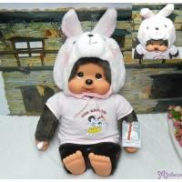 Monchhichi Dressed MCC L Size 55cm Bunny Cap & Tee 759560