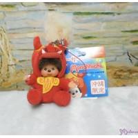 Monchhichi Mascot Shisa Red 沖繩 守護神 獅子 吊飾 780930