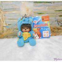 Monchhichi Mascot Shisa Blue 沖繩 守護神 獅子 吊飾 780960