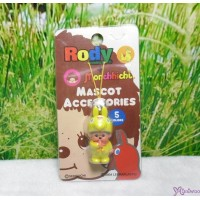 Monchhichi 3cm Mini Mascot Phone Strap Rody Horse Yellow 跳跳馬 吊飾 #789500