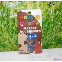 Monchhichi 3cm Mini Mascot Phone Strap Rody Horse Blue 跳跳馬 吊飾 #789520