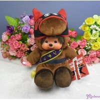 Monchhichi S Size Racing Horse MCC Brown 793340