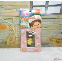 Monchhichi 3cm Mini Plastic Mascot Phone Strap Onsen Spa Yellow 温泉限定 吊飾 798310