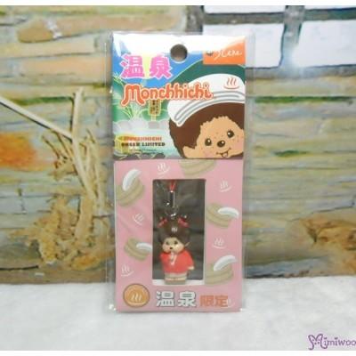 Monchhichi 3cm Mini Plastic Mascot Phone Strap Onsen Spa Red 温泉限定 吊飾 798320